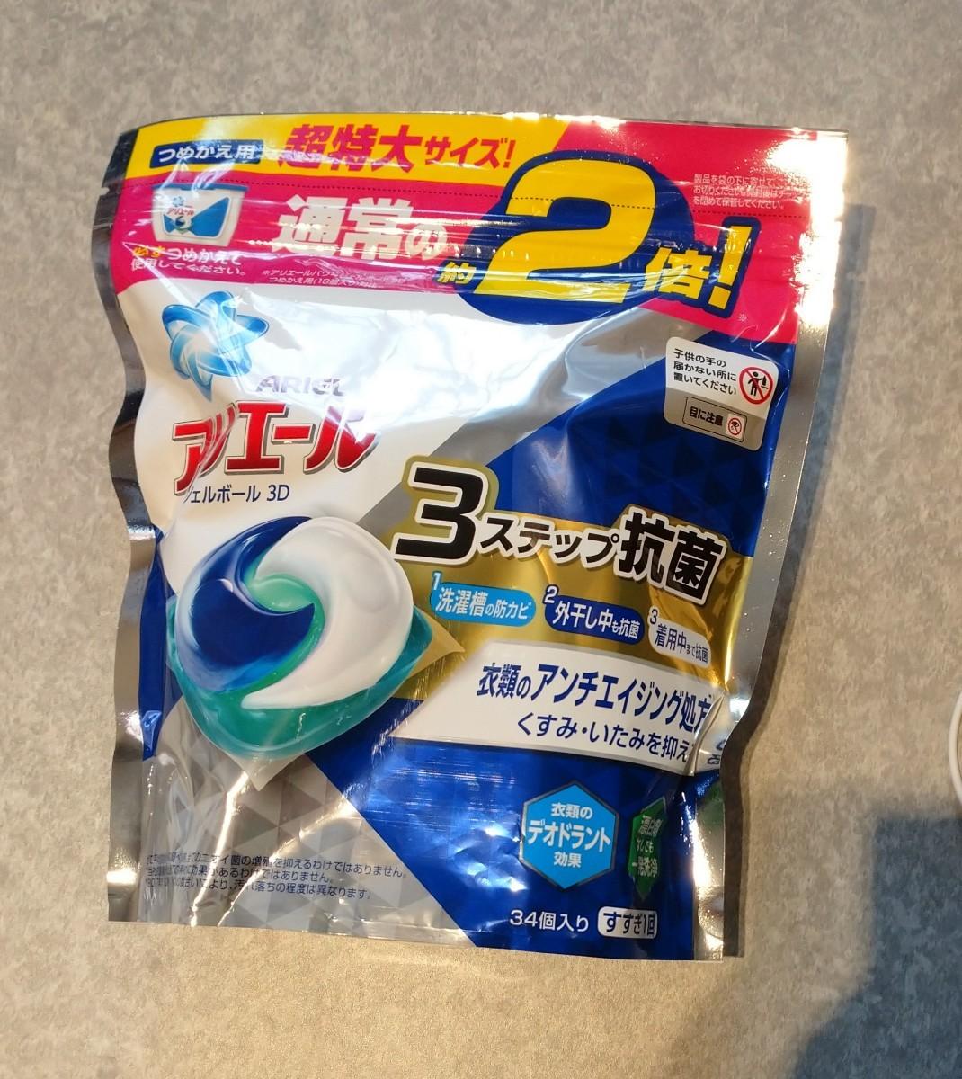 P&G アリエール パワージェルボール 3D つめかえ用 (34個 1袋分)