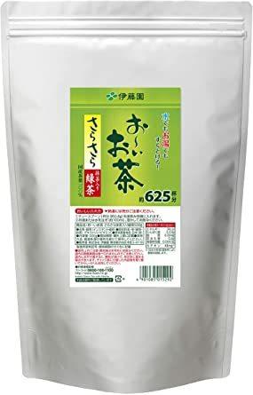 緑茶 500g 粉末 抹茶入りさらさら緑茶 伊藤園 おーいお茶 500g_画像1