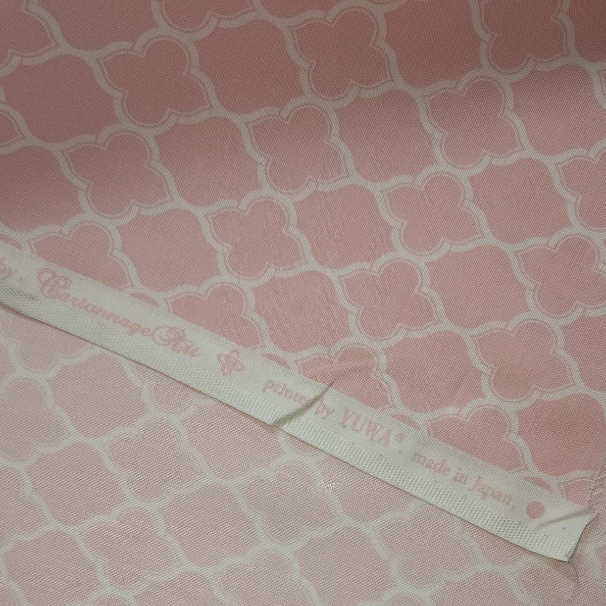 生地 モロッカン柄  はぎれ ハギレ カットクロス  YUWA ピンク