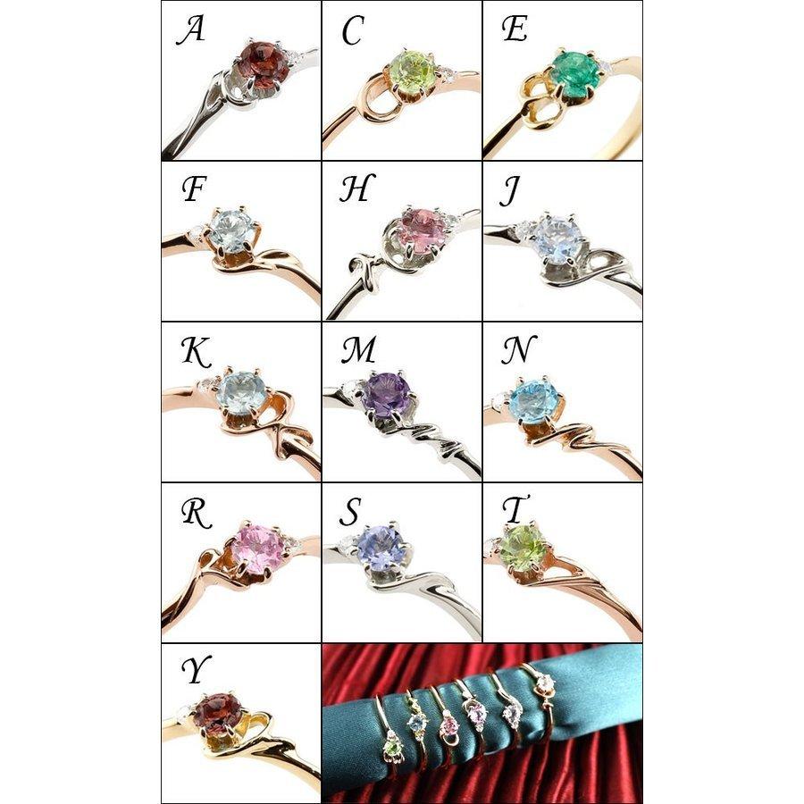 指輪 イニシャル ネーム N ピンキーリング ブルームーンストーン ダイヤモンド リング イエローゴールドk18 アルファベット 18金 6月誕生石_画像6