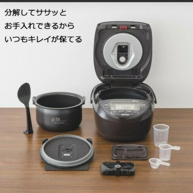 タイガー魔法瓶(TIGER) 炊飯器 1升 圧力IH 土鍋コーティング 炊きたて ブラウン JPK-B180T