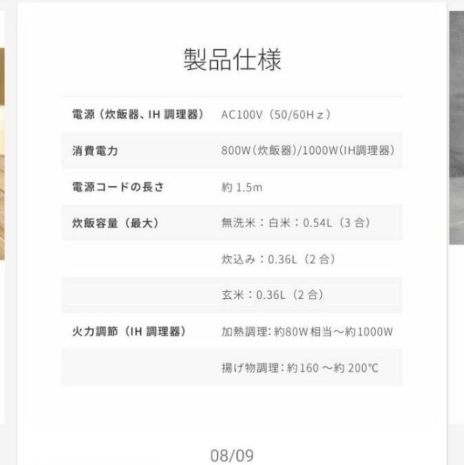アイリスオーヤマRC-IA31-B 米屋の旨み 銘柄量り炊き IHジャー炊飯器 3合