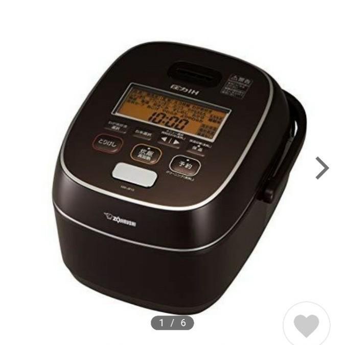 象印 炊飯器 5.5合 圧力IH鉄器コートプラチナ厚釜 NW-JB10-TA