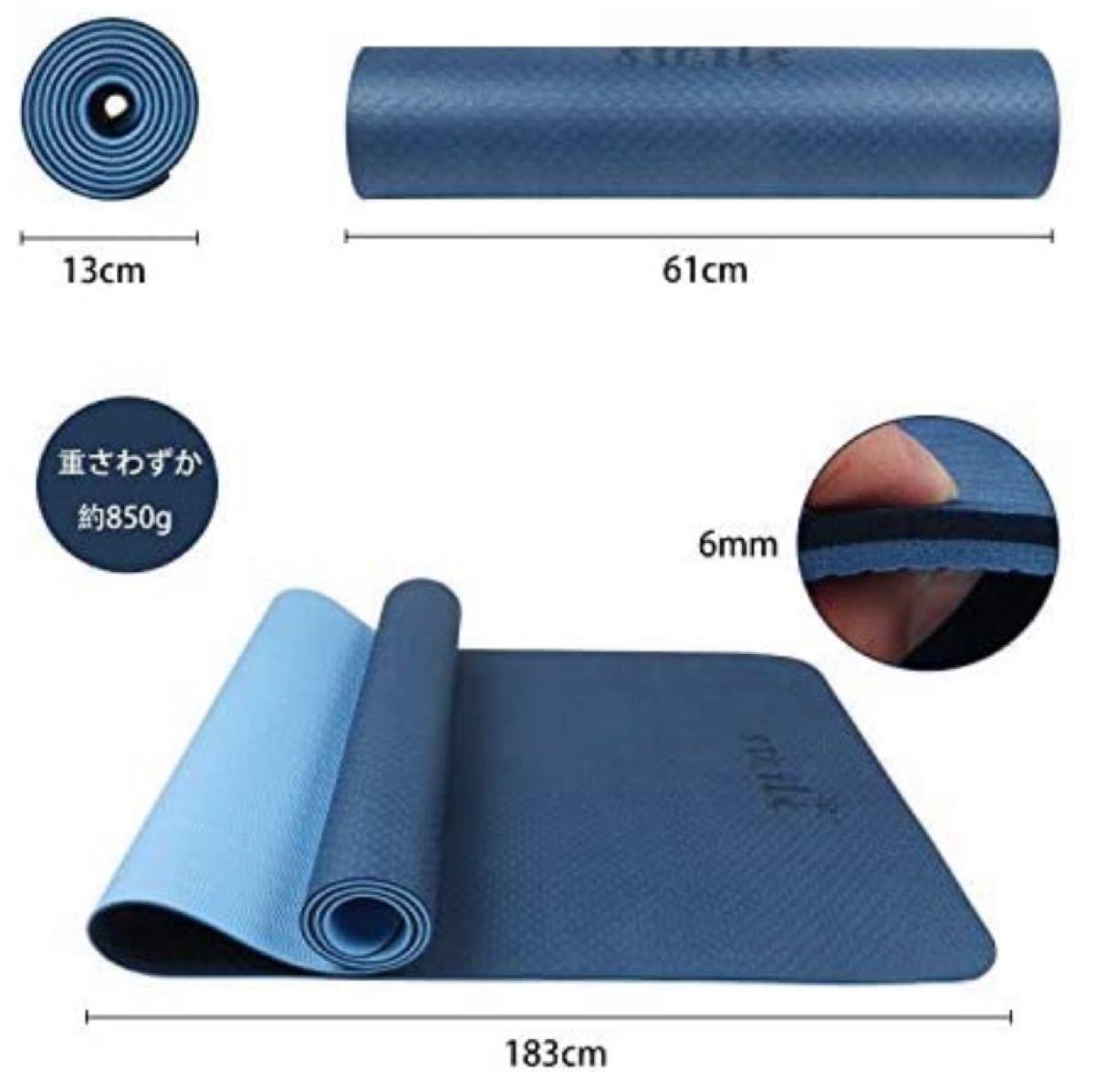ヨガマット エクササイズマット ストレッチマット TPE 6mm SGS認証済み 両面滑り止め 持ち運び 収納ケース付き
