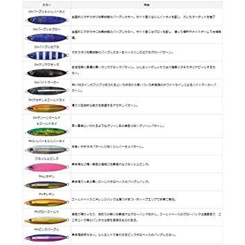 クラッシュホロパープル/グロー 80g ダイワ(DAIWA) タチウオ メタルジグ 鏡牙ジグ ベーシック_画像4
