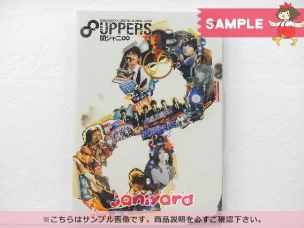 関ジャニ∞ DVD KANJANI∞ LIVE TOUR 2010→2011 8UPPERS 通常盤 2DVD 未開封 [美品]