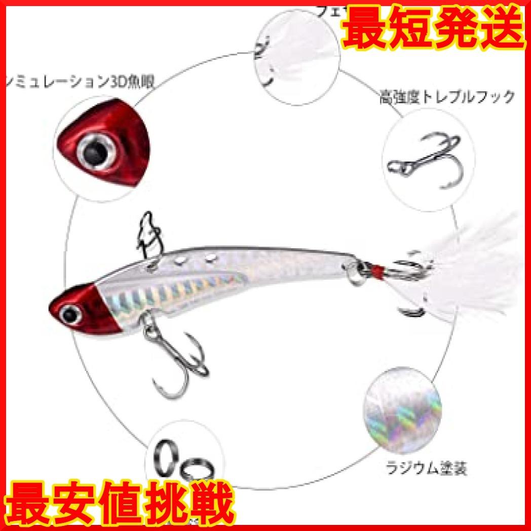 30g5個セット メタルジグ ルアー メタルバイブレーション ハードルアー 遠投 バス釣り 海釣り シーバス 太刀魚 ヒラメ 青_画像2