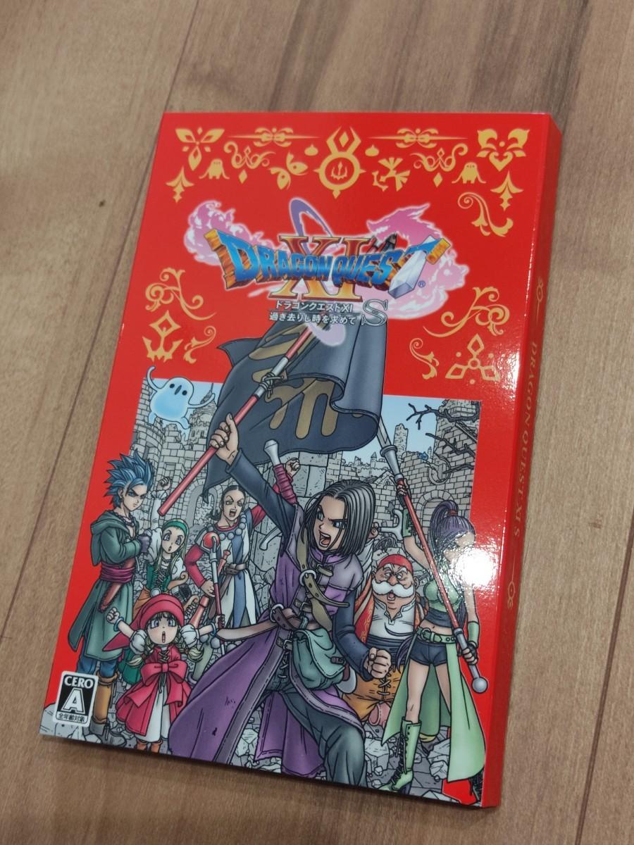 ドラゴンクエスト11 ドラゴンクエストXI過ぎ去りし時を求めて ニンテンドースイッチ Nintendo Switchソフト