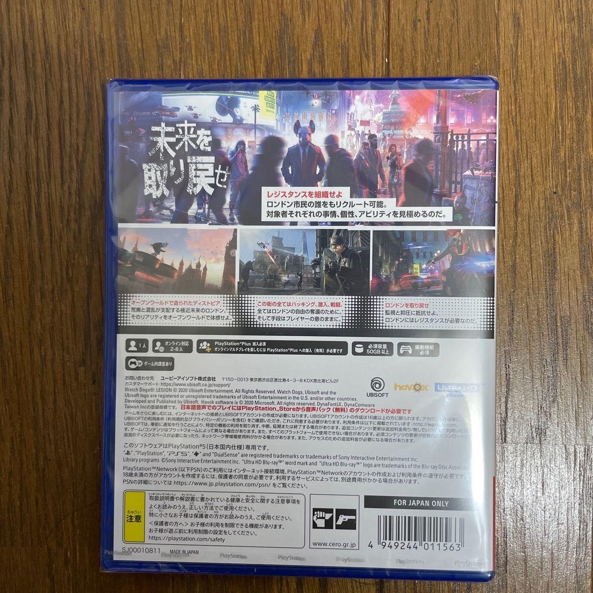 【PS5】 ウォッチドッグス レギオン [通常版]