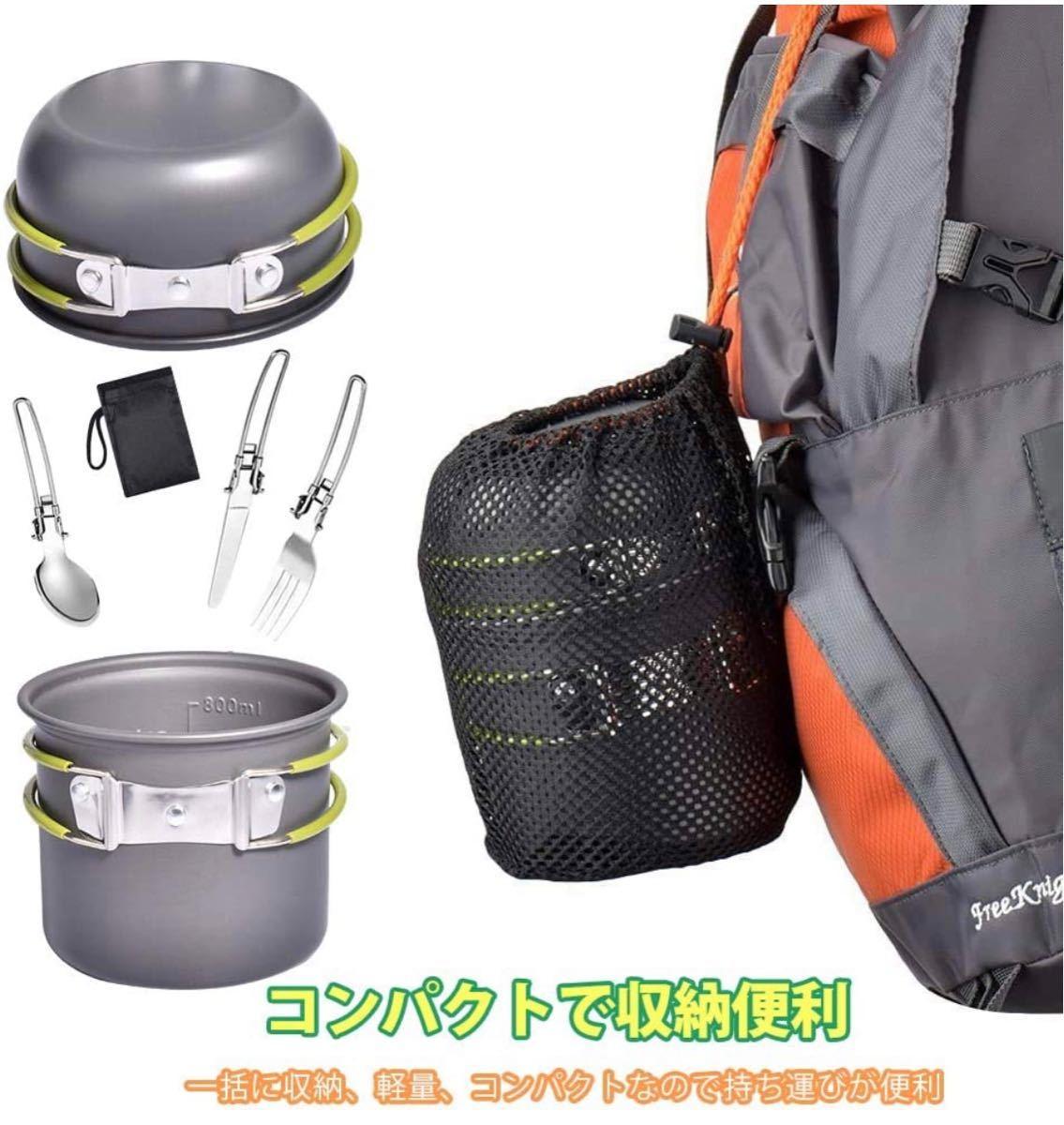 アルミクッカー クッカーセット キャンプクッカー セット キャンプ用品 アウトドア調理器具