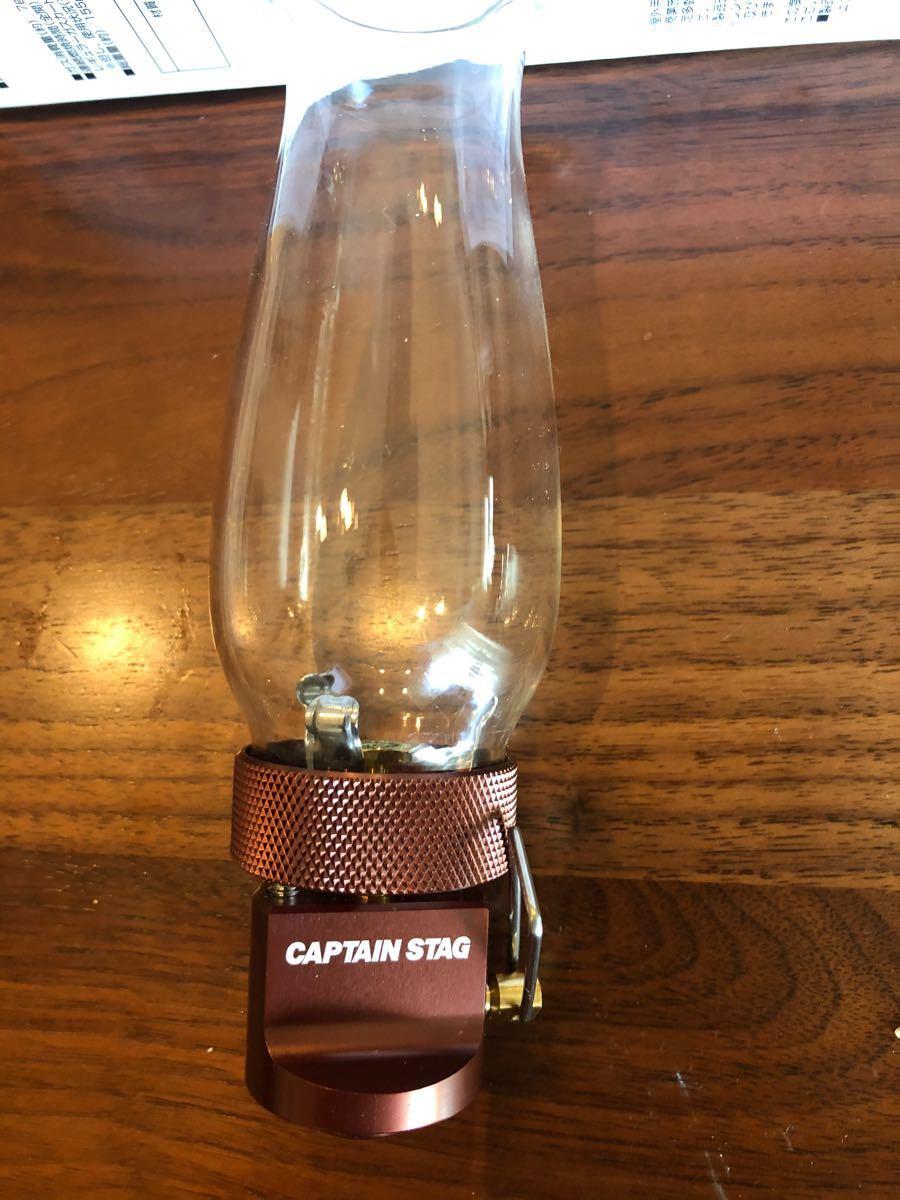 キャプテンスタッグ キャンドル ガスランタン