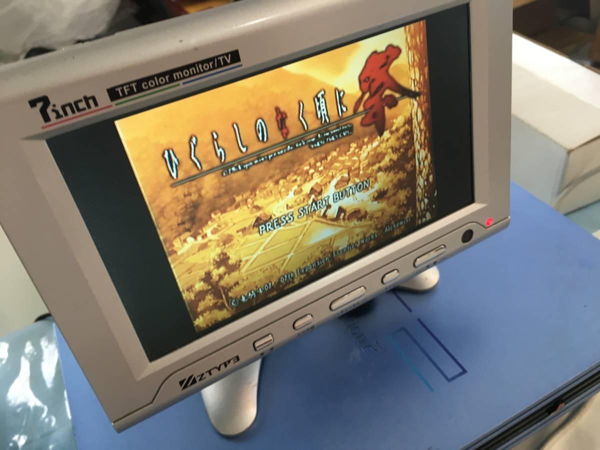 21-PS2-65 プレイステーション2 ひぐらしのなく頃に 動作品 PS2 プレステ2