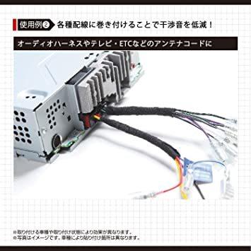お買い得限定品 【Amazon.co.jp 限定】エーモン 音楽計画 クッションハーネステープ 約19mm×15m _画像4