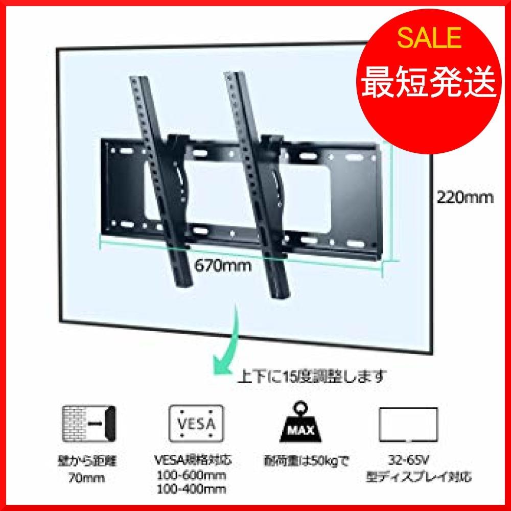 HIMINO テレビ壁掛け金具 32~65インチ LED液晶テレビ対応 左右移動式 上下角度調節可能 耐荷重50kg LCD L_画像4