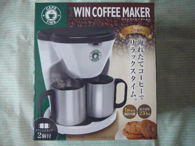 未開封新品・美品【送料込み】TWIN COFFEE MAKER ツインコーヒーメーカー(イエロー) ステンレスカップ2個付き