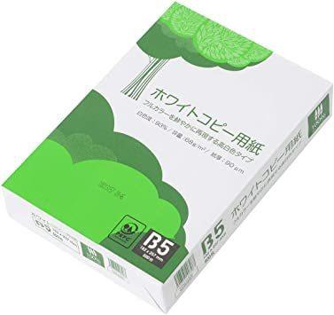 【新品】A3 【セット買い】コピー用紙 A3 コピーペーパー 高白色 紙厚0.09mm 1500枚 (500×38TQ1_画像6