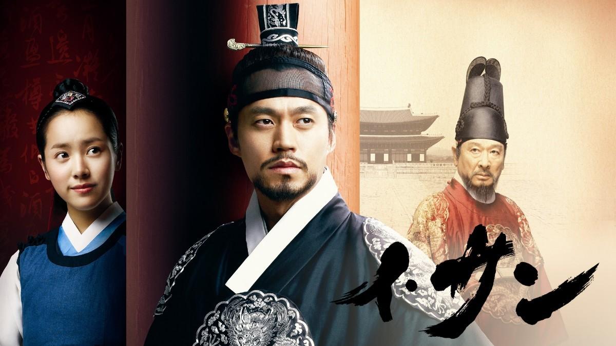 韓国ドラマ  イ・サン Blu-ray