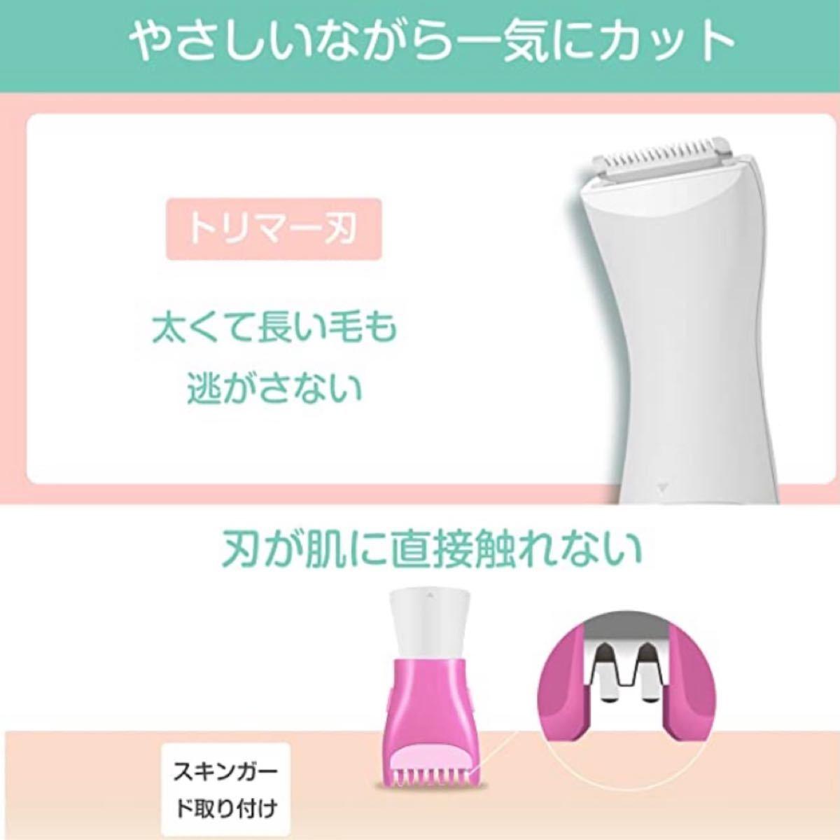 レディースシェーバー 女性用シェーバー 電動 眉毛シェーバー