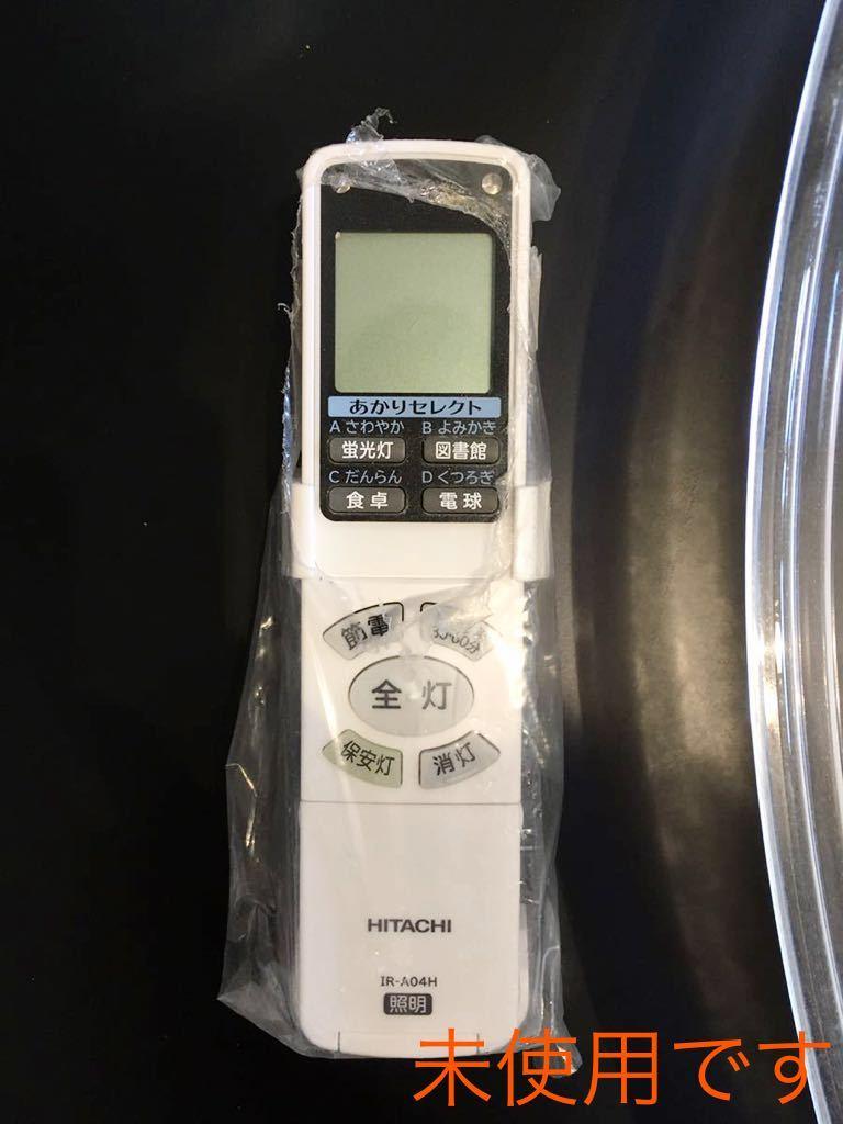 【送料込】日立 HITACHI LED シーリングライト 10畳 LEC-AH1011c ビックカメラオリジナルモデル 2015年 故障歴なし リモコン付 170サイズ_画像9