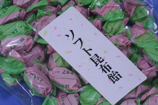 ソフトこんぶ飴(おまとめ250g×3P)オブラート包み、ひねり包装の柔らかなこんぶ飴♪美味しい昆布飴はこれ~【送料込】_画像3