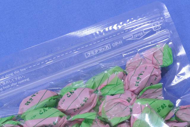 ソフトこんぶ飴(おまとめ250g×3P)オブラート包み、ひねり包装の柔らかなこんぶ飴♪美味しい昆布飴はこれ~【送料込】_画像4