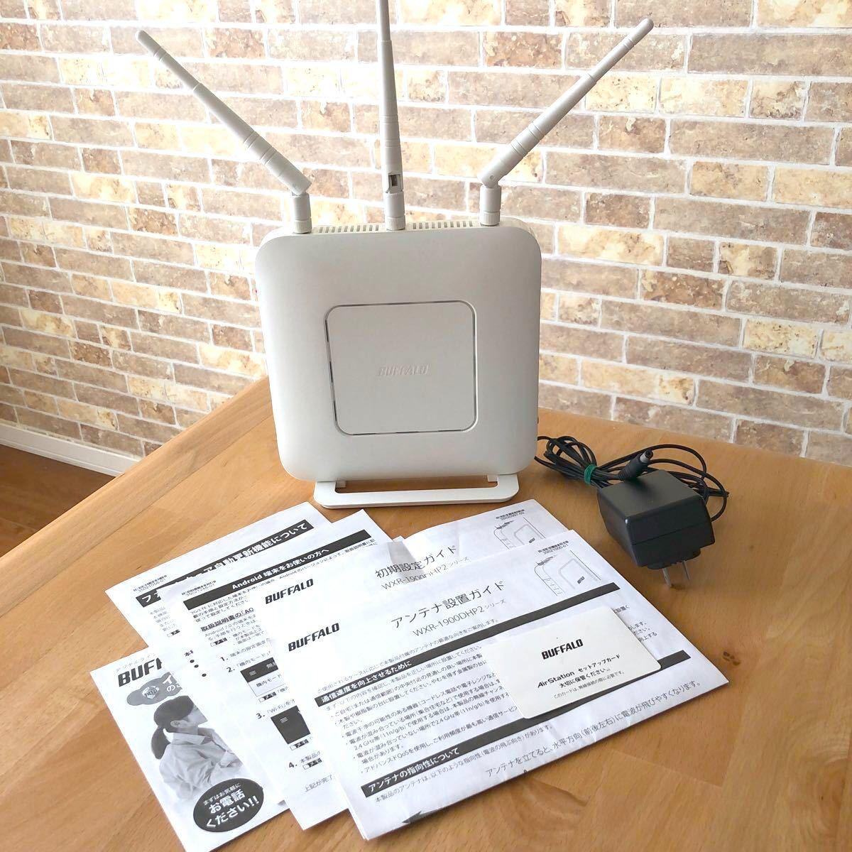 wxr-1900dhp2 BUFFALO 無線LAN親機 無線LANルーター