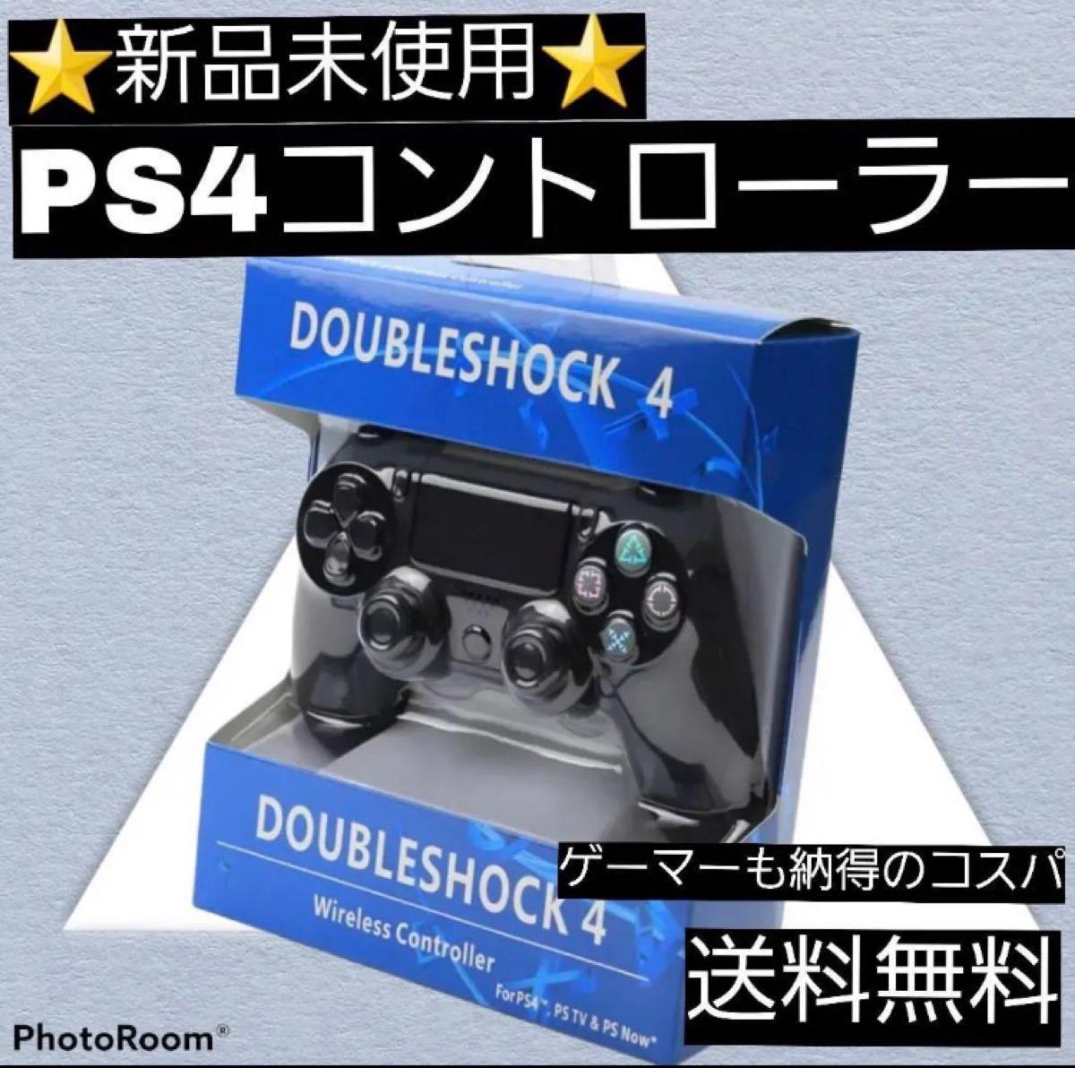 PS4(プレステ4)コントローラー PC対応 ネイビー ブラック