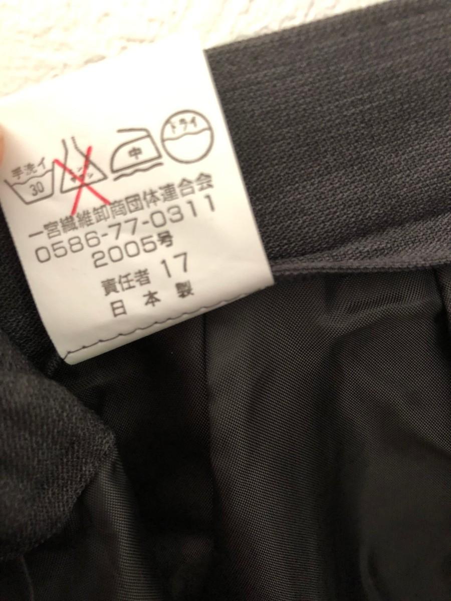 タイトスカート ロングスカート スリットスカート レディース 日本製