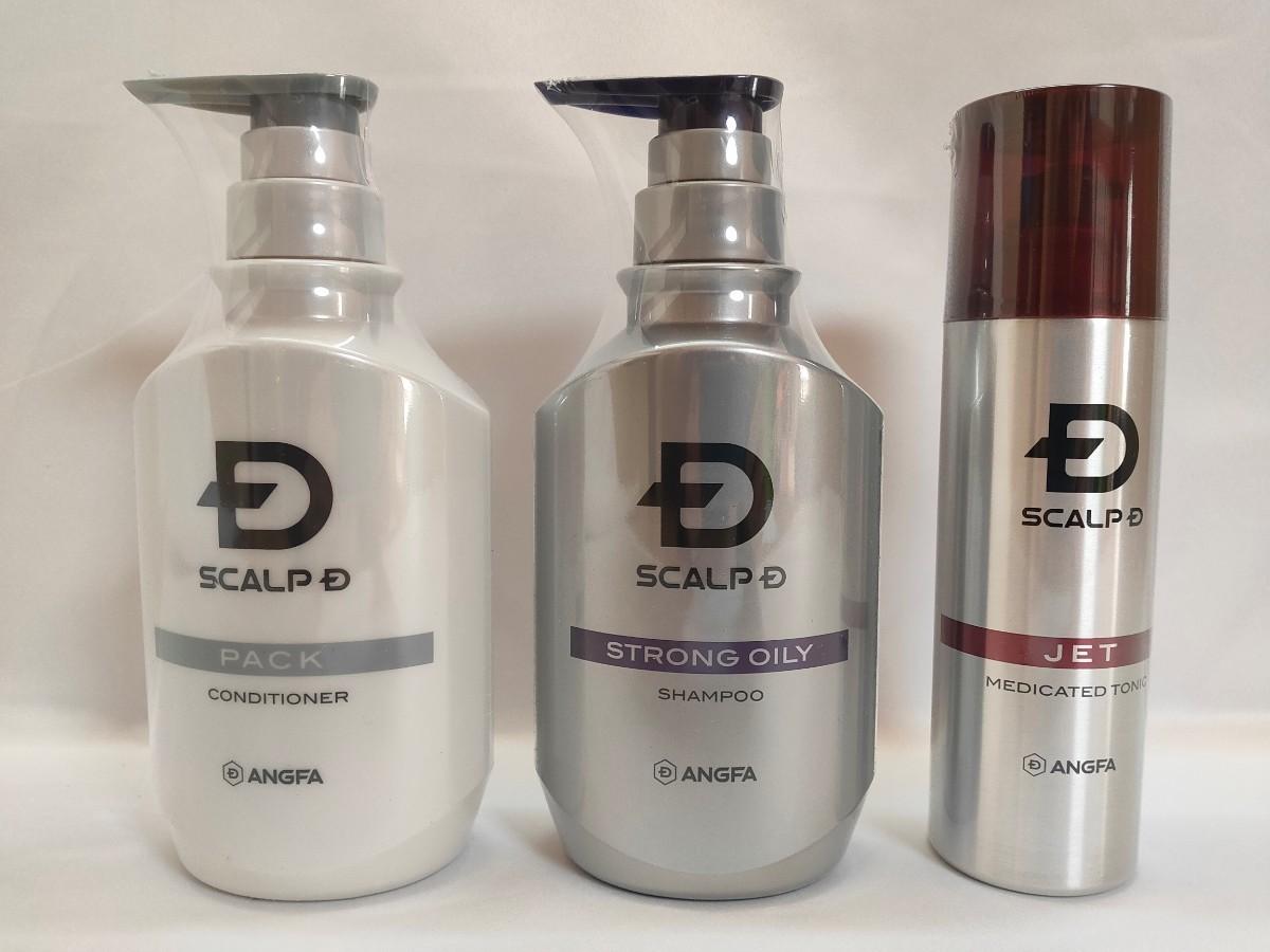 【送料無料】スカルプD 薬用スカルプシャンプー 発毛促進3点セット ストロング