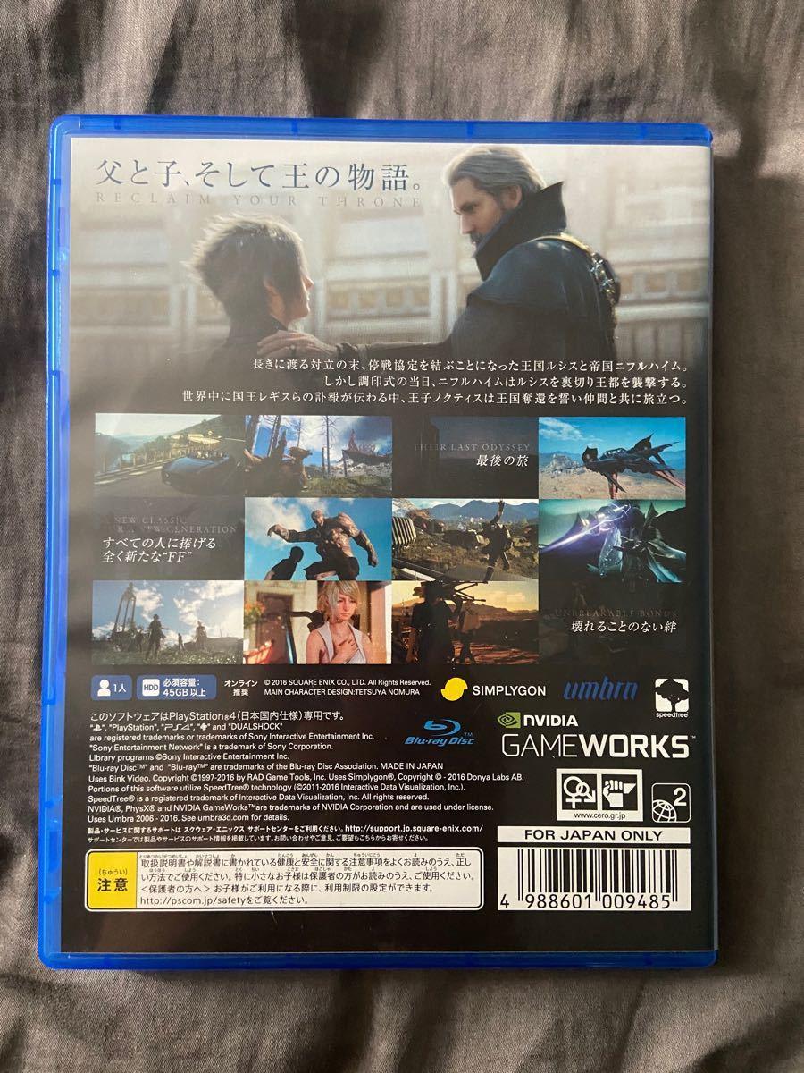 【PS4】 ファイナルファンタジー15[通常版]