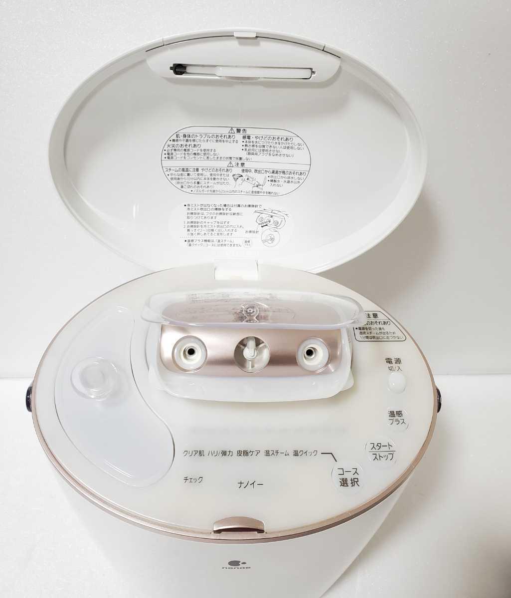 Panasonic EH-SA93 パナソニック フェイススチーマー スチーマーナノケア ナノイー エステ ナノケア