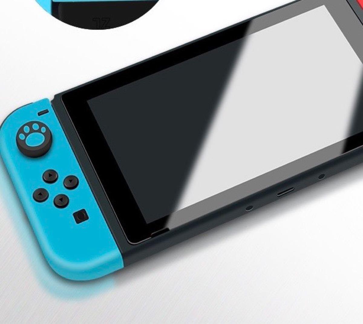 Nintendo Switch Joy-Con スティック カバー よりどり4つ