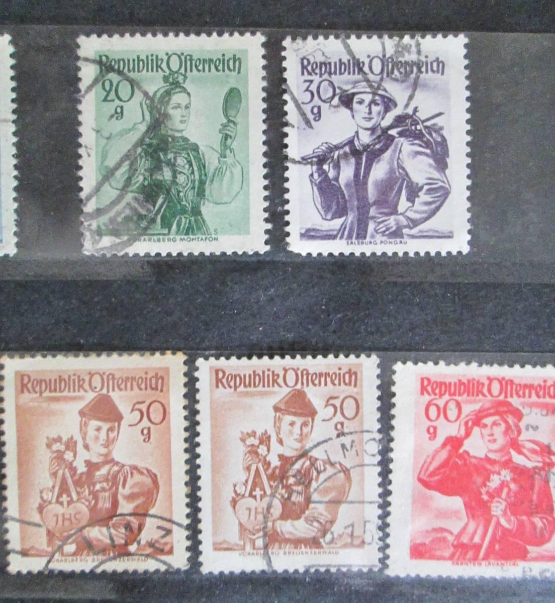 オーストリア切手 1948年~民族衣装シリーズ  5g~3.50S ザツツブルグ地方、フォーラルルベルク地方、チロル地方など 18枚 使用済_画像3