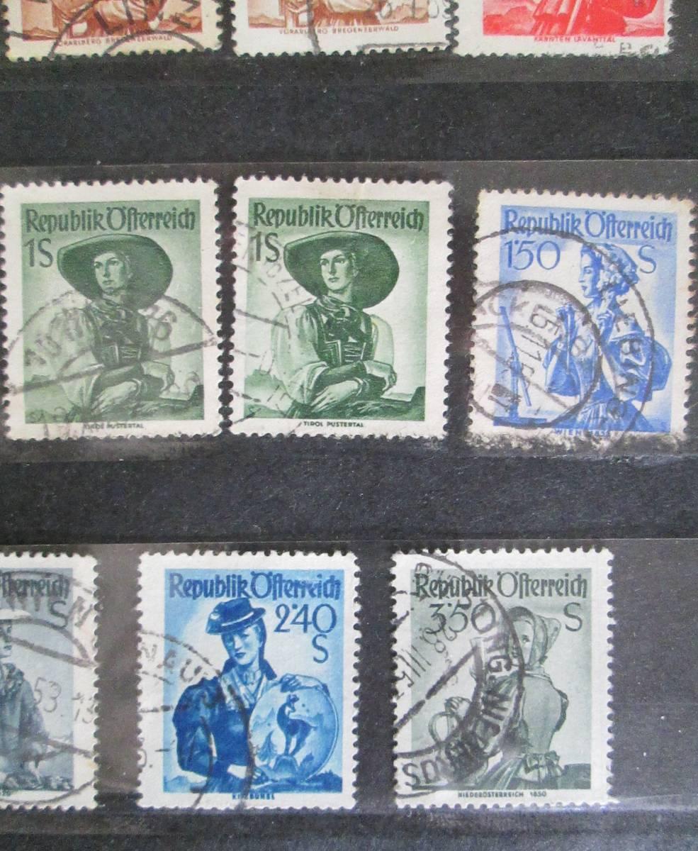 オーストリア切手 1948年~民族衣装シリーズ  5g~3.50S ザツツブルグ地方、フォーラルルベルク地方、チロル地方など 18枚 使用済_画像5