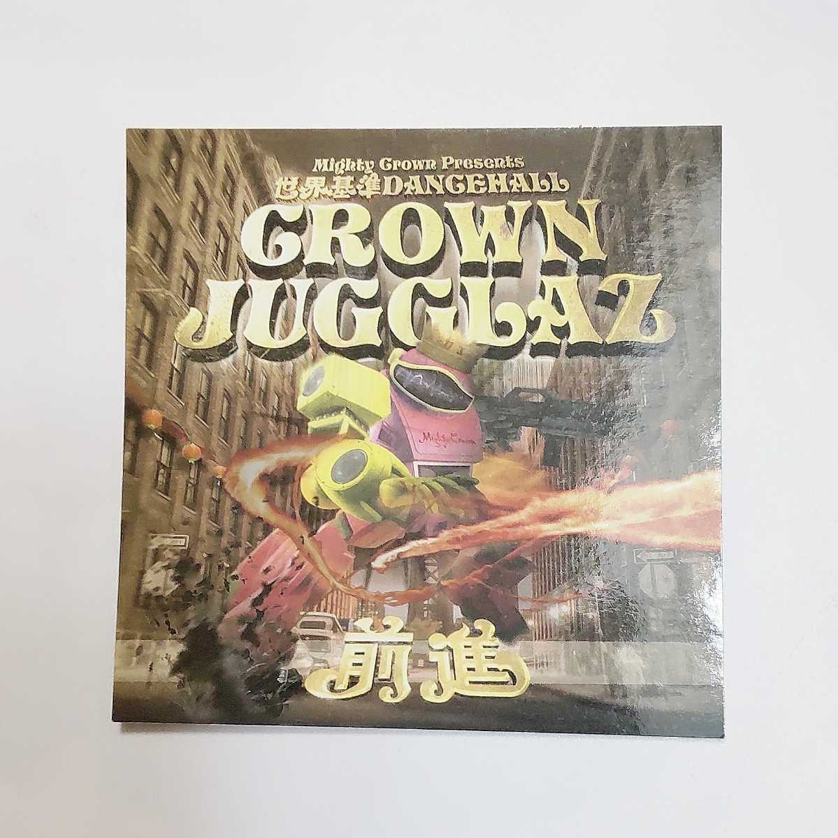 Mighty Crown JUGGLAZ 世界基準 DANCEHALL 前進 ステッカー★検)ノベルティー シール 非売品 販促品 デッドストック 当時物 ダンスホール_画像1