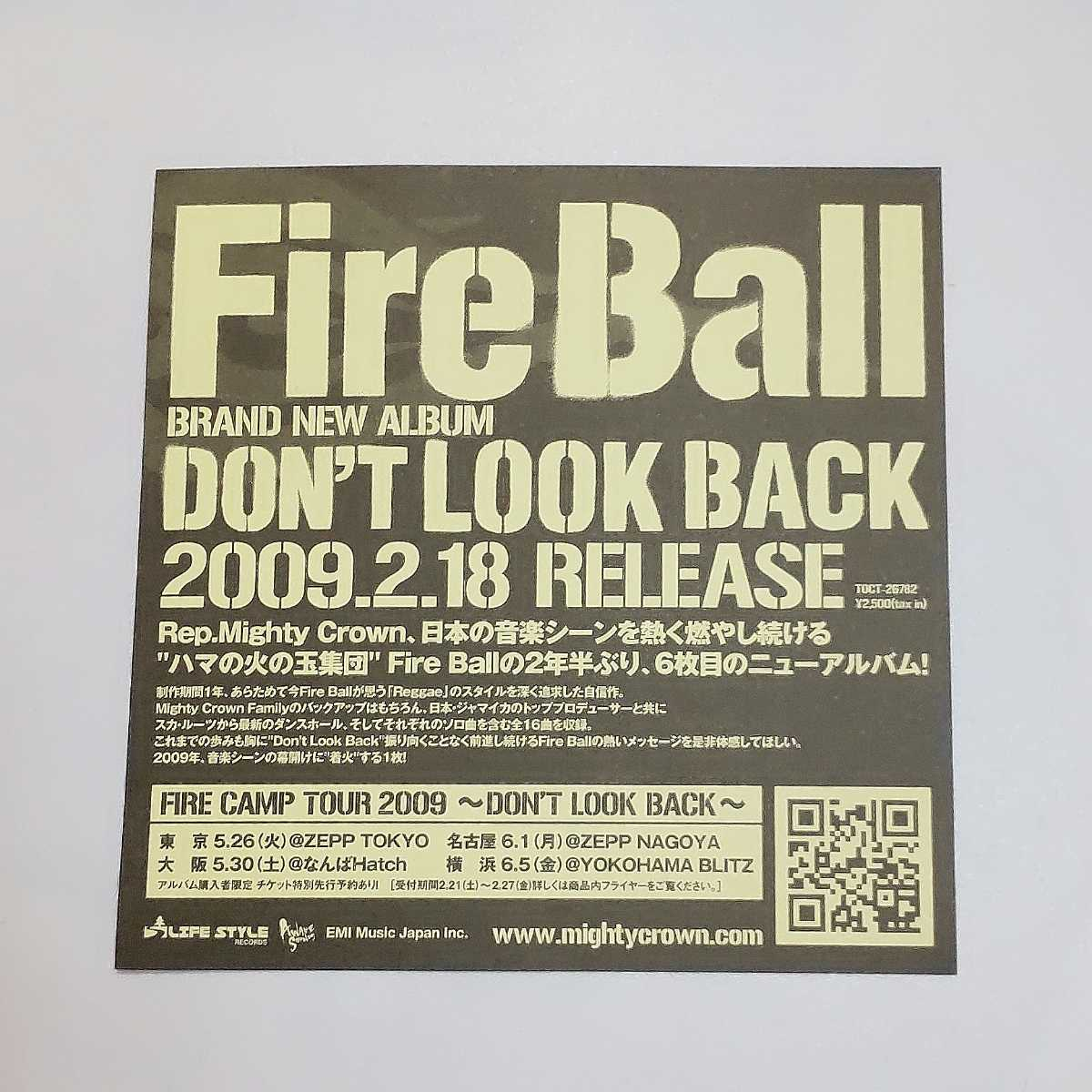 FireBall DON'T LOOK BACK ステッカー★検)ノベルティー シール 非売品 販促品 デッドストック 当時物 REGGAE レゲエ ジャパレゲ_画像2