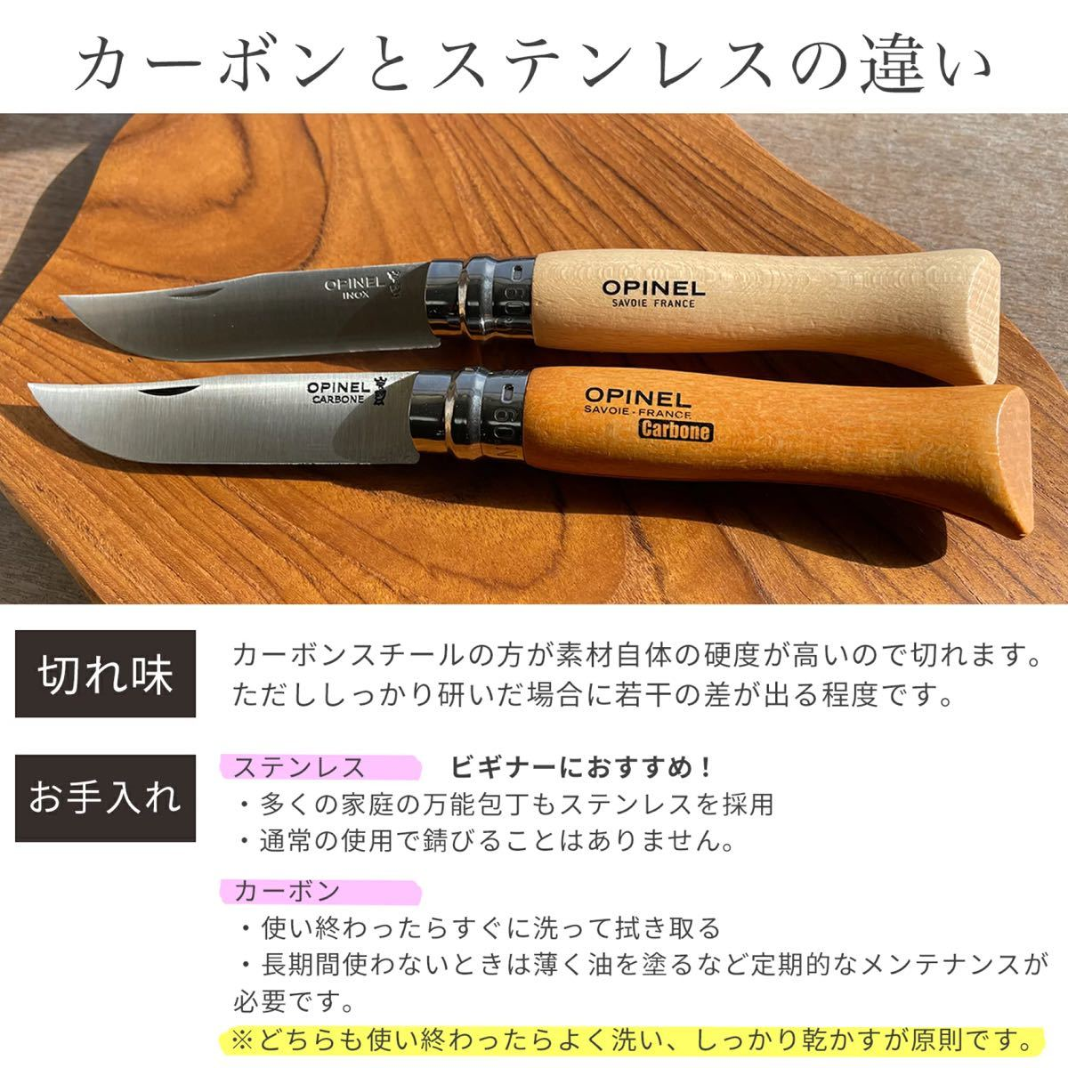 オピネルコロラマナイフ #8 8.5cm  新品 ソロキャンプに オススメ