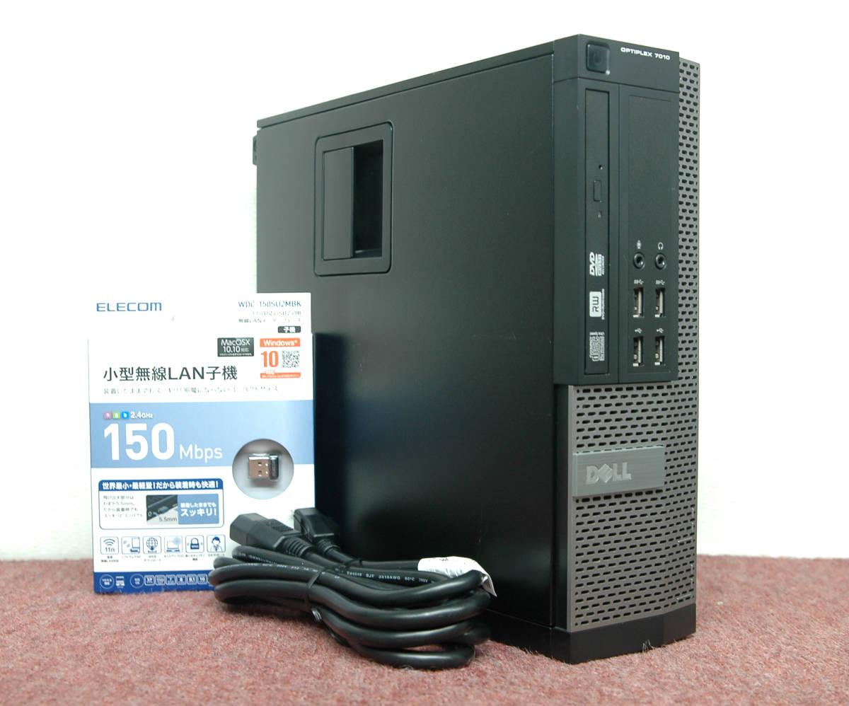 Win10□■Core i7-3770/新品SSD1TB+HDD2TB/大容量24GBメモリ!DELL OPTIPLEX 7010 SFF /