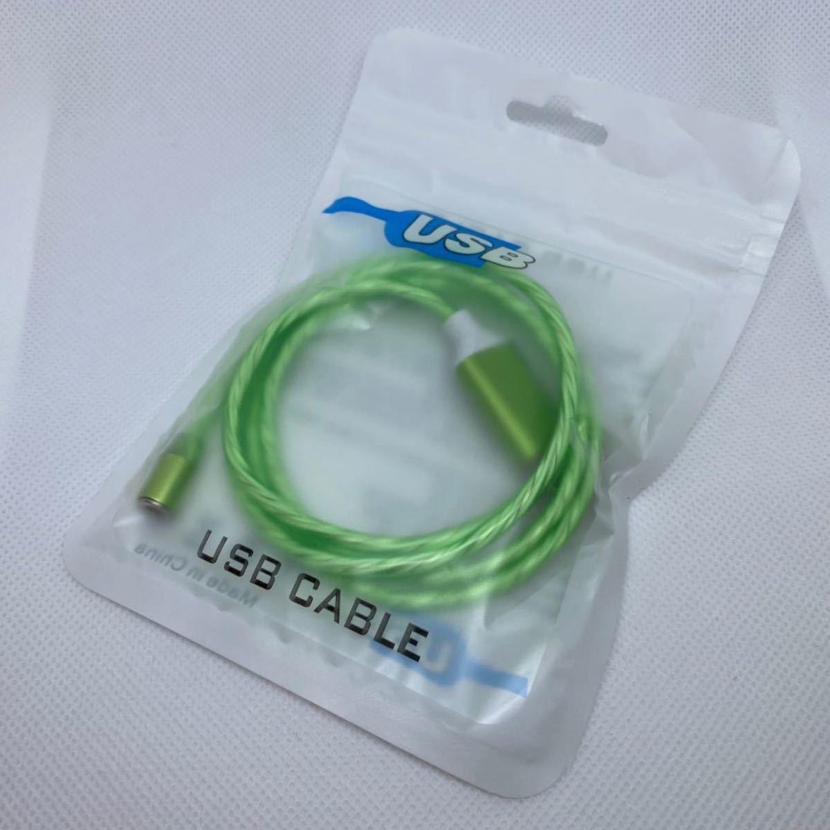 マグネット 光る充電 ケーブル 1M iPhone 急速充電 断線防止磁石式 アイフォンケーブル