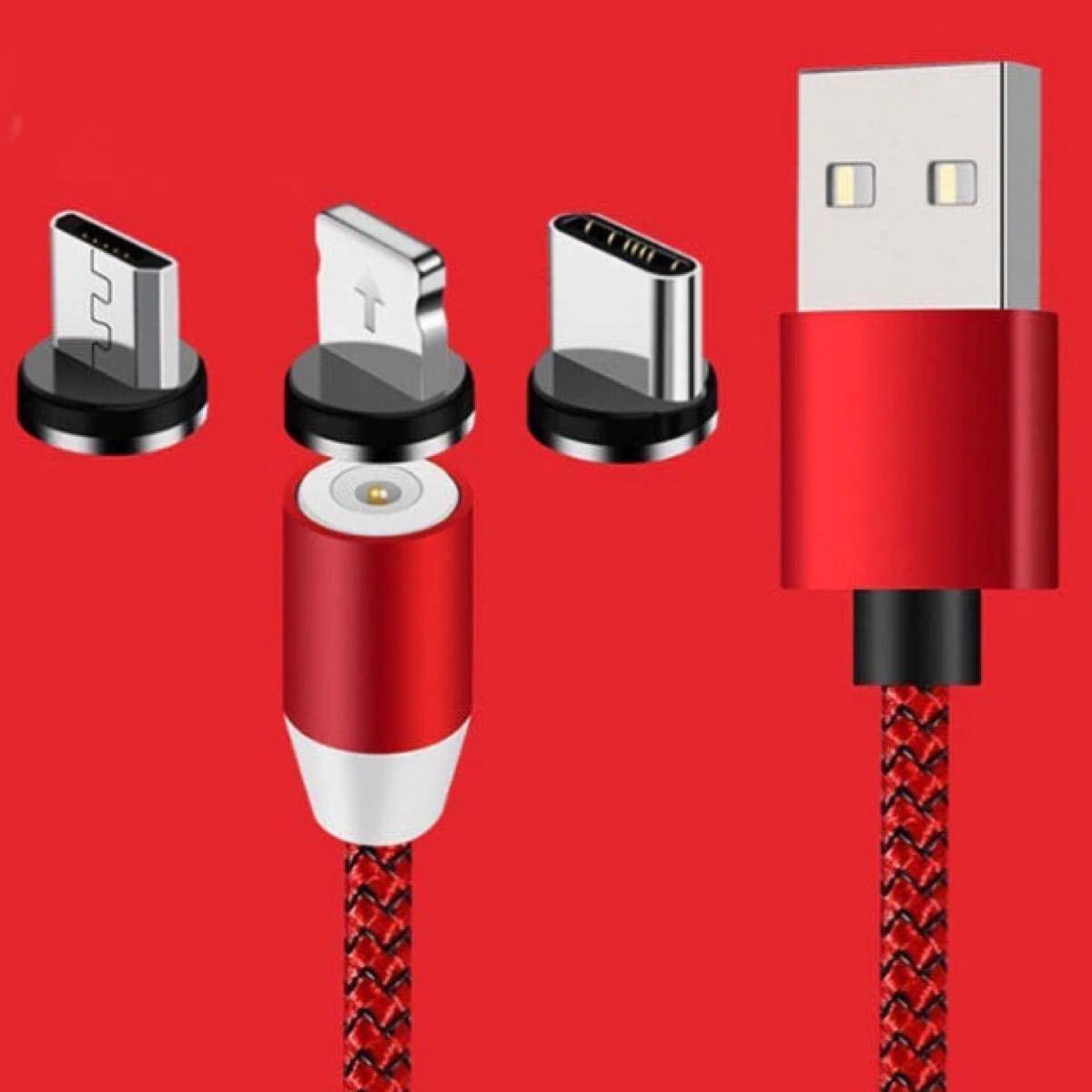 マグネット充電ケーブル*3本+端子*6(iPhone Android TYPE-C)急速充電 断線防止磁石式 ケーブル 3本セット