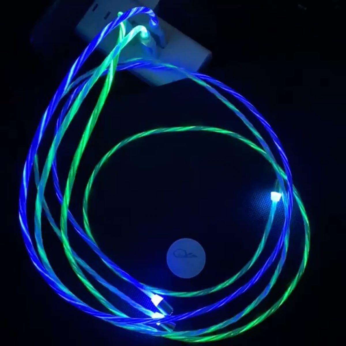 LED 発光 マグネット充電ケーブル 1M*3本+iPhone *2Android*2TYPE-C*2急速充電 磁石式 ケーブル