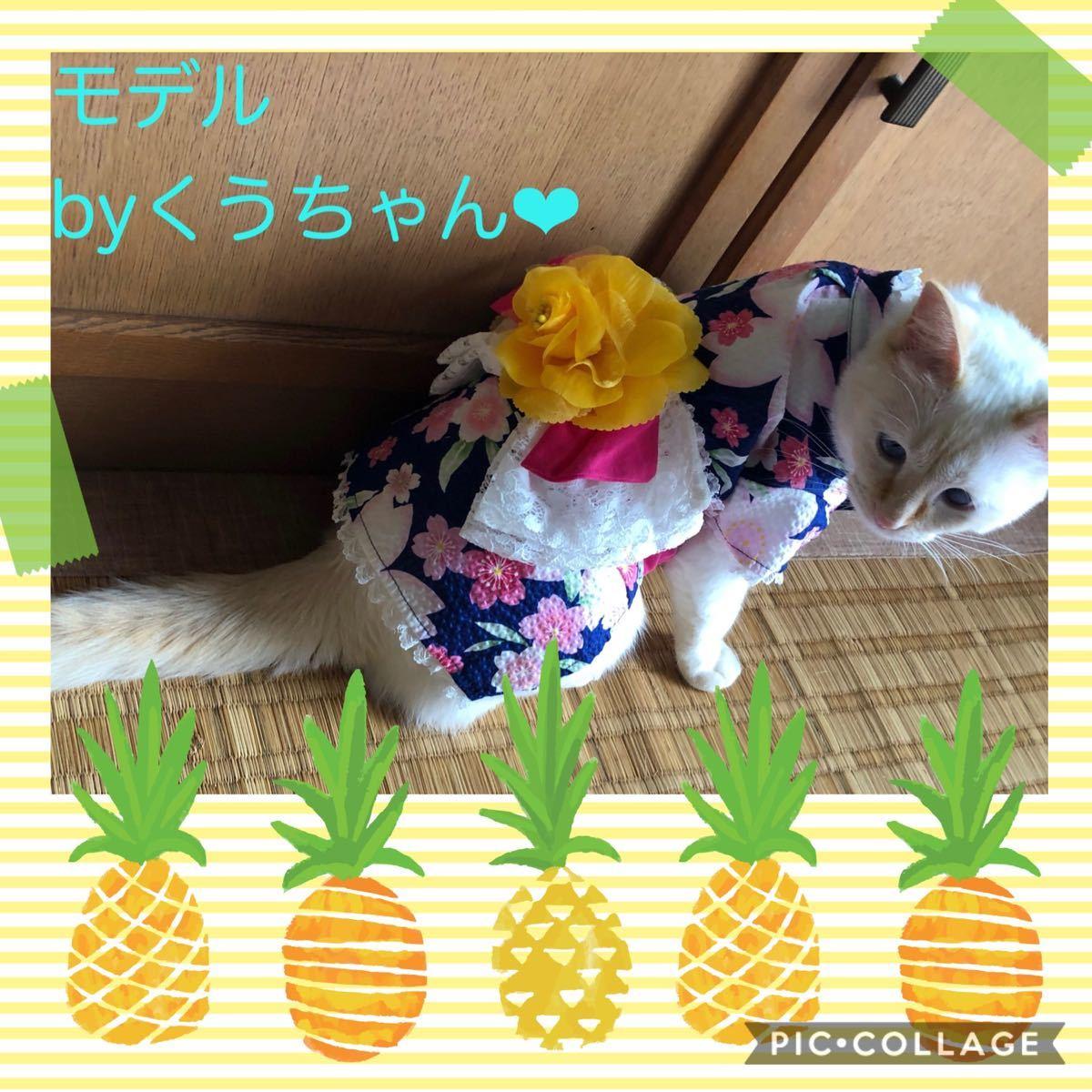 ペット用浴衣 ピンク3号
