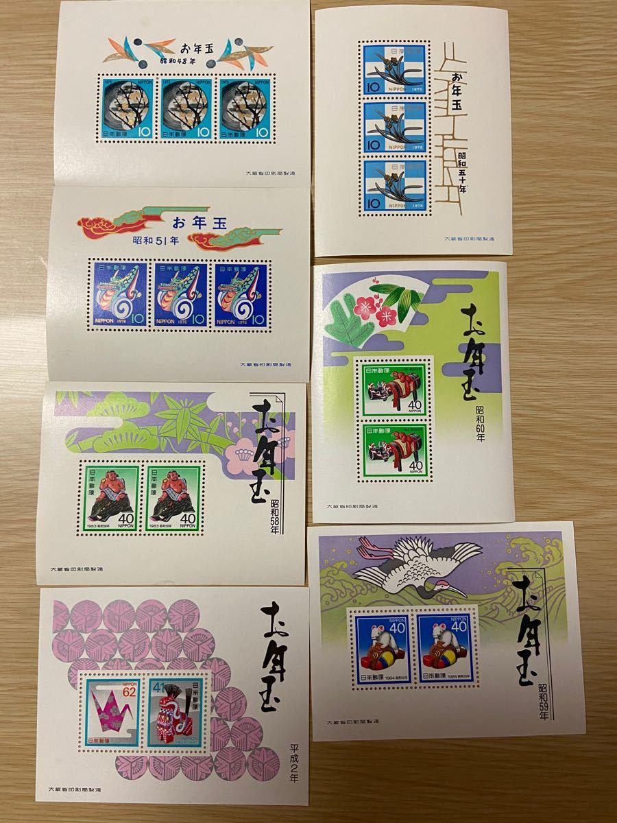 お年玉切手シート(4)