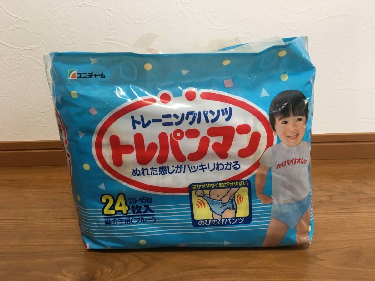 ★トレパンマン 男の子用 9~15kgサイズ★旧品 未開封 デッドストック