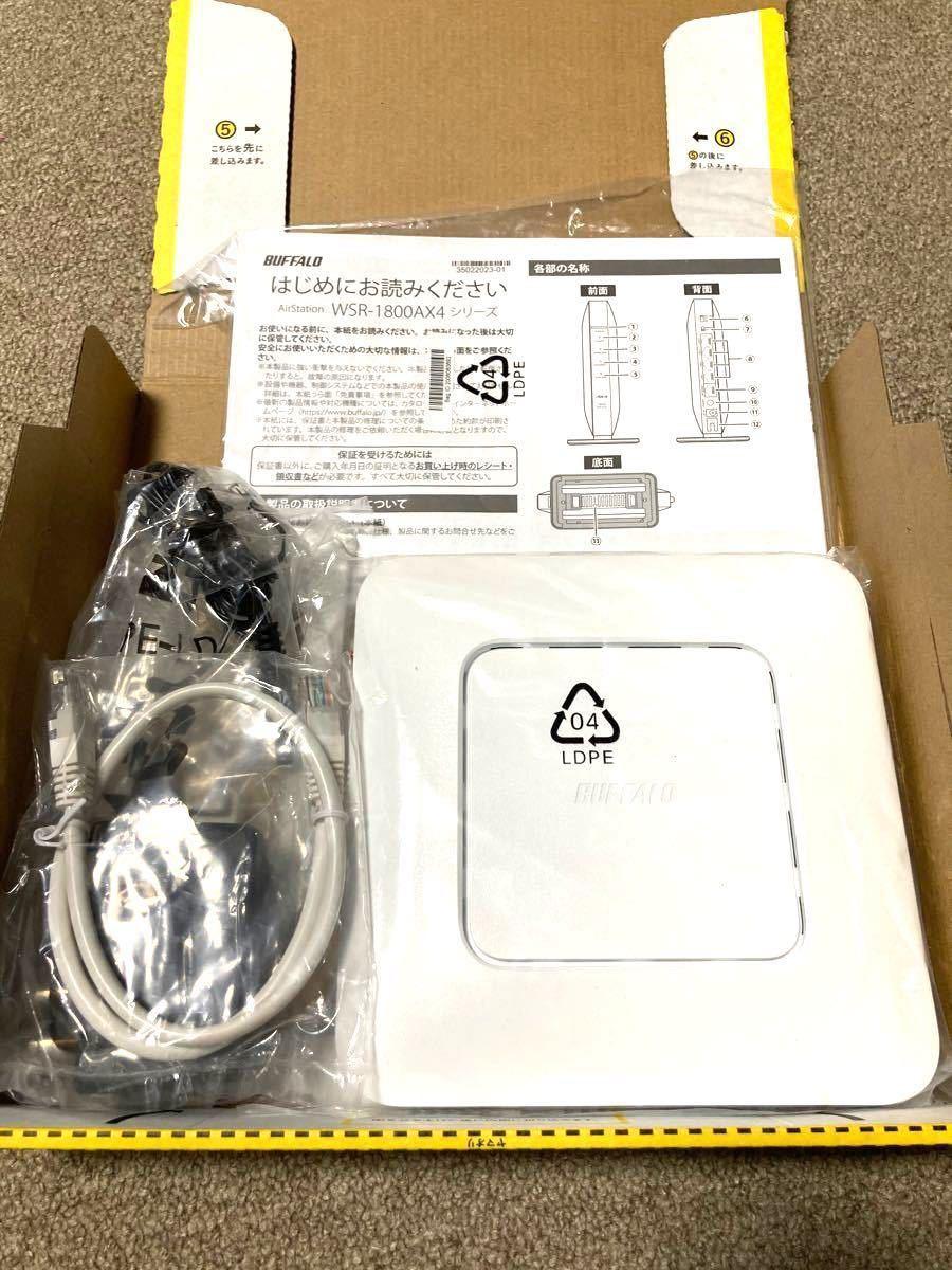 [パッケージなし]BUFFALO WSR-1800AX4-WH 無線LAN親機
