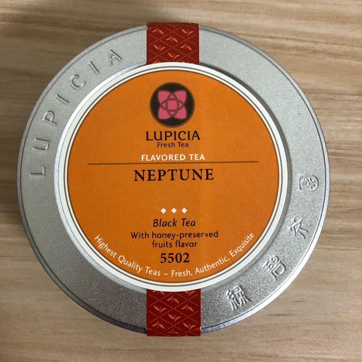 ルピシアLUPICIAネプチューン茶葉 缶入り 4個セット