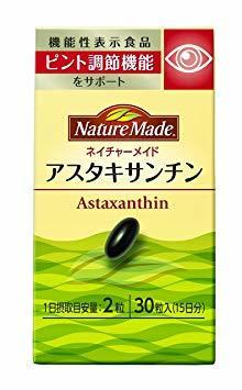1本 大塚製薬 ネイチャーメイド アスタキサンチン 30粒 [機能性表示食品]_画像1