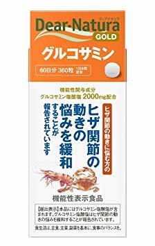 360粒 (60日分) ディアナチュラゴールド グルコサミン 360粒 (60日分) [機能性表示食品]_画像1