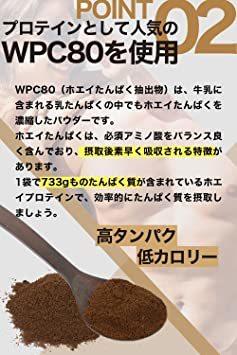 プロテイン ホエイ 【 タンパク質 豊富な ホエイプロテイン 1kg 】「 国内製造 ビタミンC たっぷりの WPC80 」「 _画像4