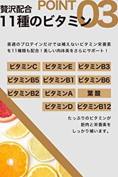 プロテイン ホエイ 【 タンパク質 豊富な ホエイプロテイン 1kg 】「 国内製造 ビタミンC たっぷりの WPC80 」「 _画像5